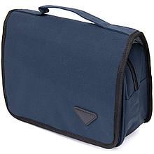 Текстильна сумка-органайзер в подорож Vintage 20656 Темно-синя