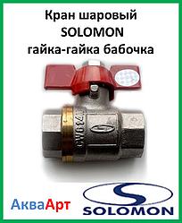 Кран шаровый SOLOMON 1/2 г.г. бабочка