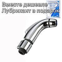 Насадка на душ для интимной гигиены  Стальной, фото 1