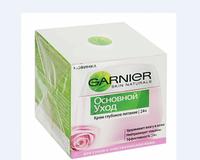 Garnier Крем для лица Интенсивное Увлажнение для Сухой и Чувствительной кожи 50 мл