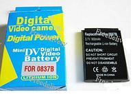 Батарея Samsung SLB0837B SLB-0837B NV10 L70