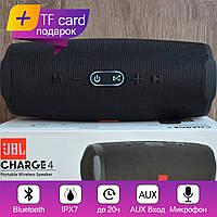 Портативная колонка JBL Charge 4 Bluetooth акустическая система (черная) копия