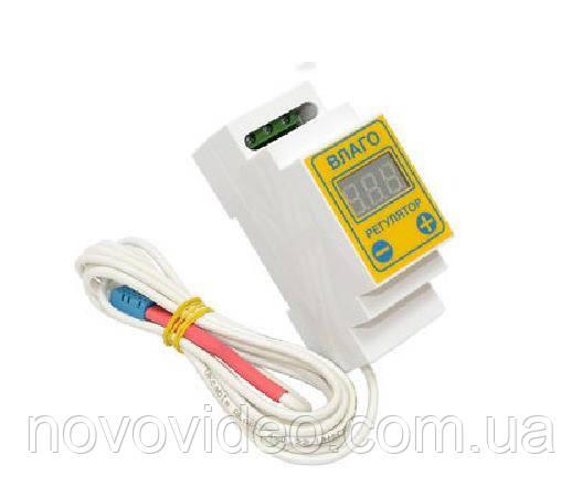 Влагорегулятор ВРД 1Д с гигрометром от 20 % до 80 %.