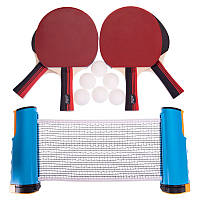 Набір для настільного тенісу пінг-понгу CIMA 4 ракетки 6 м'ячів сітка з чохлом (CM-2857)