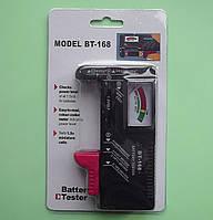 Универсальный тестер заряда батареек BT-168