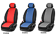 Чохли автомобільні з еко шкіри, модельні чохли на Nissan Note, Nissan Navara, Nissan Pathfinder, Nissan Pixo, фото 5