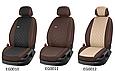 Чохли автомобільні з еко шкіри, модельні чохли на авто Nissan Tiida, Nissan Х-Treail, фото 4
