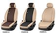 Чохли автомобільні з еко шкіри, модельні чохли на авто Nissan Tiida, Nissan Х-Treail, фото 5