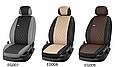 Чохли автомобільні з еко шкіри, модельні чохли на авто Renault Sandero, фото 2