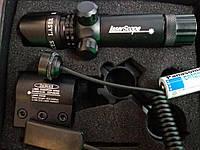 Прицел лазерный Целеуказатель laserSkope зеленая точка  с кнопкой и креплениями