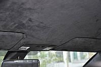 Перетяжка потолка Авто, Алькантара, Одесса, фото 1