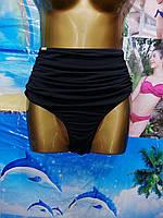 Плавки женские с завышенной талией ОЛЬГАК размер норма 44-52,цвет черный