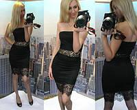 Платье Парус - ЯН-Р5055