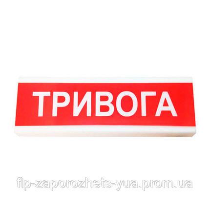Сирена светозвуковая ОСЗ-1 «Тривога» (Укр), фото 2