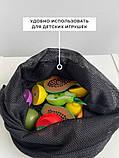 Мішечки для продуктів Frutti (3 шт), фото 7