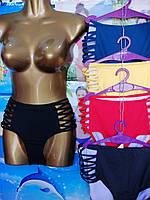 Плавки женские с завышенной талией АТЛАНТИК размер норма 36-42,цвет уточняйте при заказе