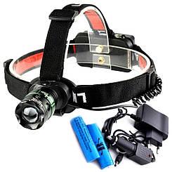 Налобный фонарик светодиодный аккумуляторний  Bailong BL-T03-T6 2*18650 ZOOM
