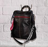 Рюкзак кожаный женский черный 107-01