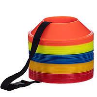 Фішки для футболу для розмітки поля 50 шт ZELART футбольні фішки Пластик(C-2869)