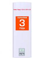 Стабілізатор напруги 100А 22кВа Елекс Герц У 36-1-100 v3.0