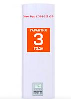 Стабілізатор напруги 125А 27.5 кВа Елекс Герц У 36-1-125 v3.0