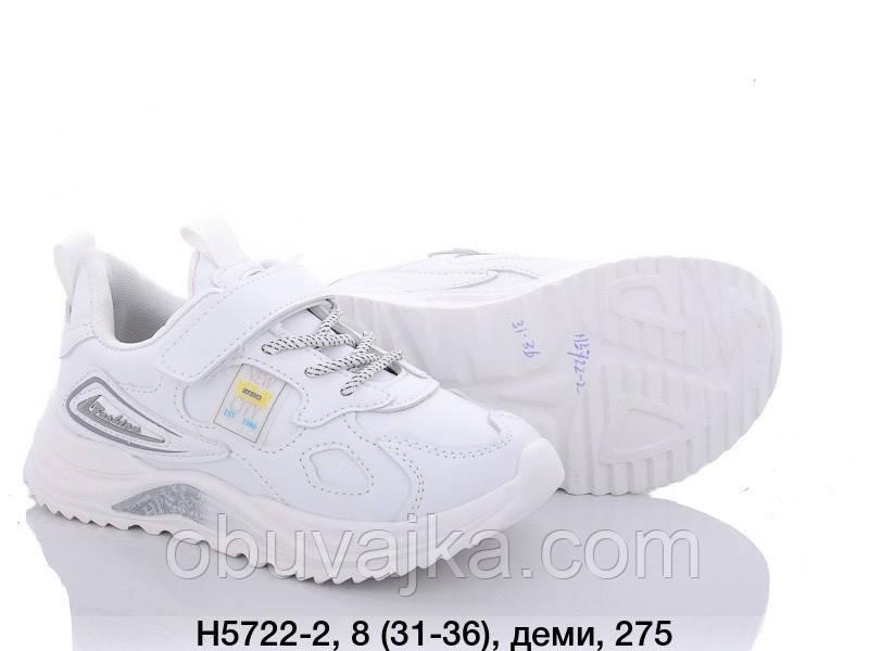 Спортивная обувь Детские кроссовки 2021 в Одессе от производителя BBT (31-36)