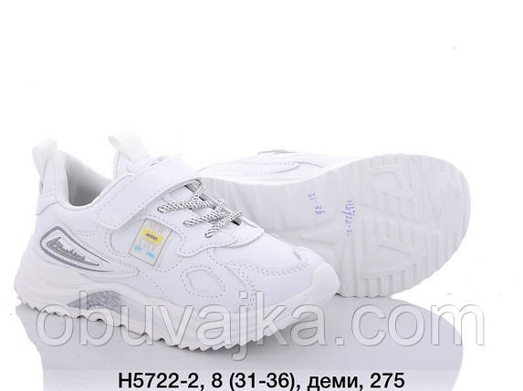 Спортивная обувь Детские кроссовки 2021 в Одессе от производителя BBT (31-36), фото 2