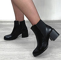 Черные кожаные ботильоны на каблуке