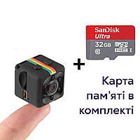 Экшн камера SQ11 HD + карта памяти на 32 гб
