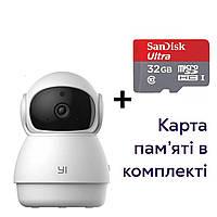 IP-камера Xiaomi YI Dome Guard White (YRS.3019) + карта памяти на 32 гб