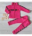 """Дитячий спортивний костюм в стилі """"Fendi"""" для дівчинки на зріст 80-116 сма, фото 3"""