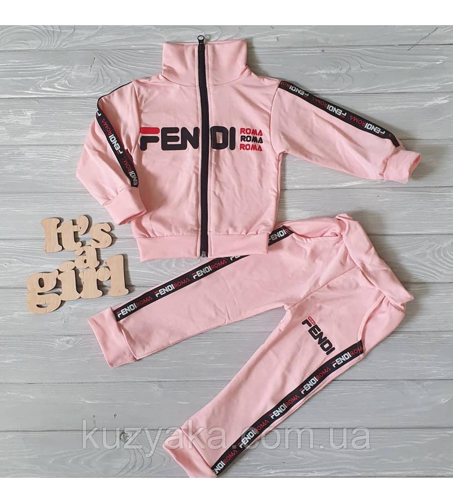 """Дитячий спортивний костюм в стилі """"Fendi"""" для дівчинки на зріст 80-116 сма"""