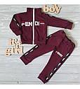 """Дитячий спортивний костюм в стилі """"Fendi"""" для дівчинки на зріст 80-116 сма, фото 5"""