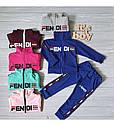 """Детский спортивный костюм в стиле """"Fendi"""" для девочки на рост 80-116 см, фото 7"""
