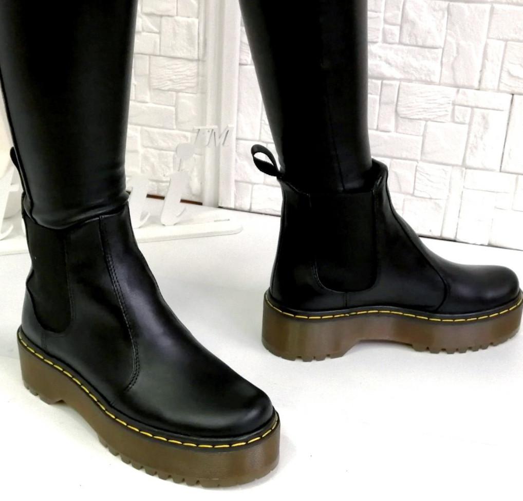 Женские стильные ботинки на высокой платформе Dr. Martens
