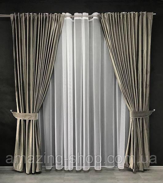 Комплект оксамитових штор 200х270 на трубній стрічці з підхватами Якісні штори блекаут Колір Сірий
