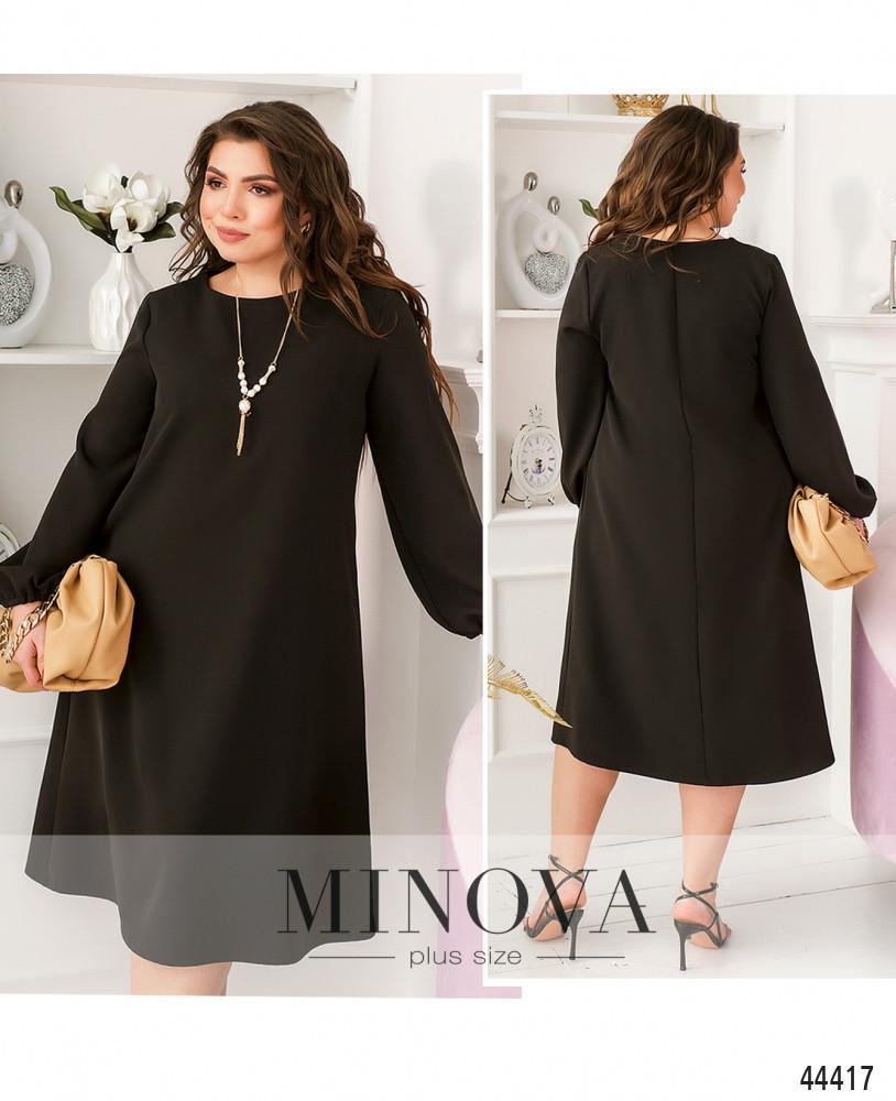 Елегантне та мінімалістичне чорне плаття великого розміру: 50-52, 54-56, 58-60, 62-64, 66-68