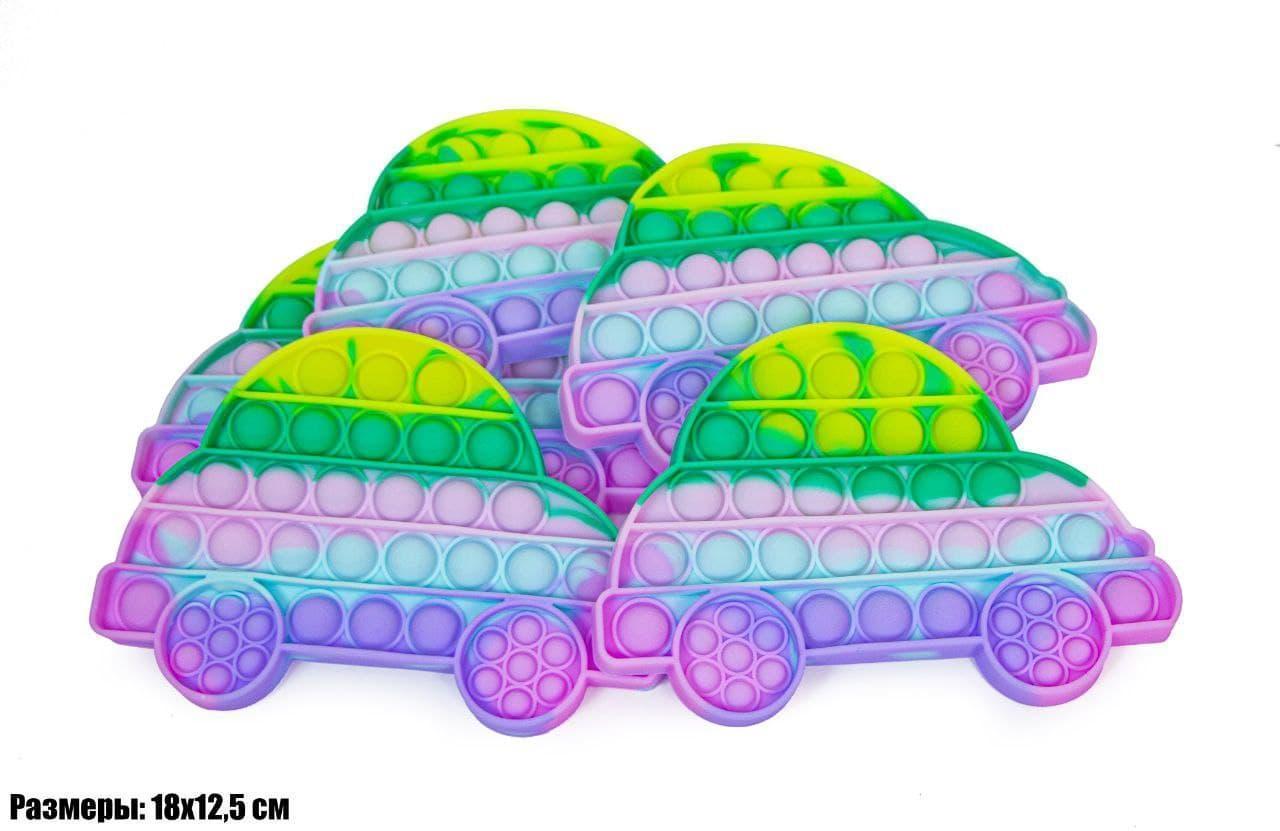 Антистресс Pop It Поп Ит Пупырка КАЧЕСТВЕННАЯ игрушка с пузырьками - Машинка