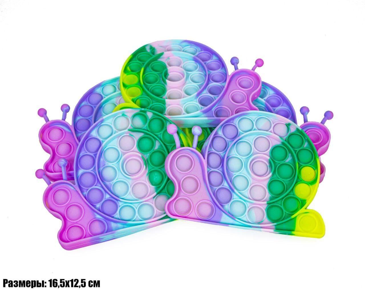 Антистрес Pop It Поп Іт Пупирка ЯКІСНА іграшка з бульбашками - Равлик