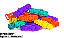 Браслет-іграшка Поп Іт антистрес Pop it для дітей