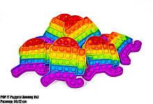 Антистресс Pop It Поп Ит Пупырка КАЧЕСТВЕННАЯ игрушка с пузырьками - Among Us