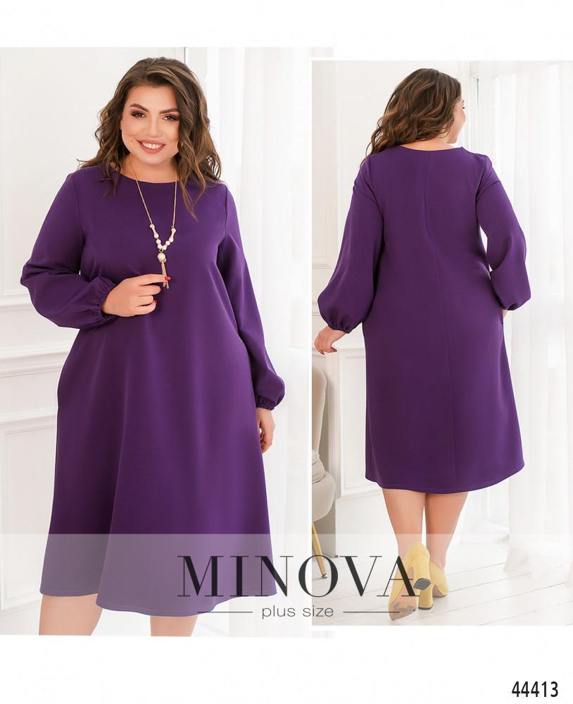 Елегантне та мінімалістичне фіолетове плаття великого розміру: 50-52, 54-56, 58-60, 62-64, 66-68