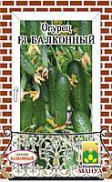Семена Огурец самоопыляющийся Балконный F1, 12 семян Манул