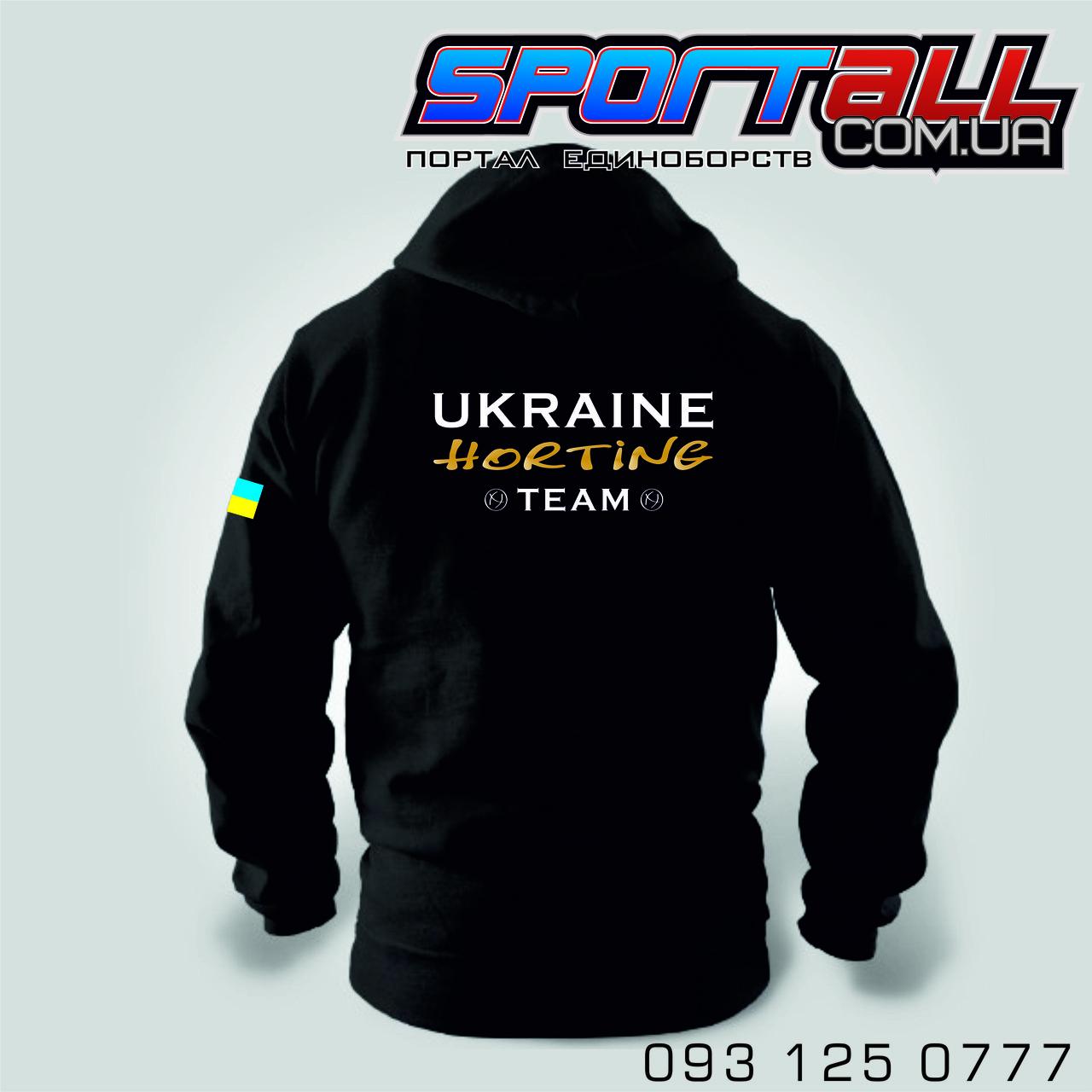 Sportall.com.ua  Хортинг, хортінг, horting Спортивный костюм сборной ... 87ef12d3f7f