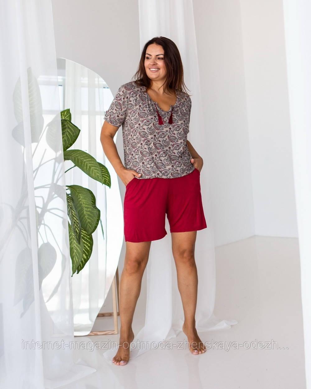 """Жіночий легкий комплект для будинку футболка і шорти великих розмірів """"Турецький огірок"""""""