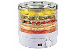 Сушильні апарати для овочів, фруктів, грибів