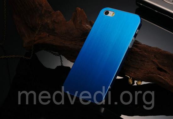 Металлический чехол на iphone 5/5S синего цвета