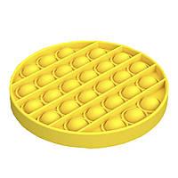 Антистрес іграшка Pop It Коло жовтий