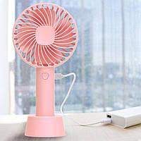 Вентилятор ручной Fan 22 портативный компактный мини вентилятор настольный
