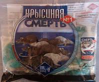 Средство от крыс и мышей Крысиная смерть № 1 , 200 граммов Итал Тайгер